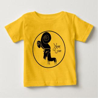 ヒツジまたはヤギ年の中国人の(占星術の)十二宮図で生まれて下さい ベビーTシャツ
