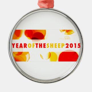 ヒツジ2015年(《写真》ぼけ味)の年 メタルオーナメント