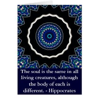 ヒポクラテスの動物権の引用文 カード