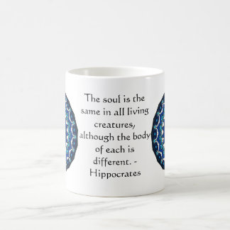 ヒポクラテスの動物権の引用文 コーヒーマグカップ
