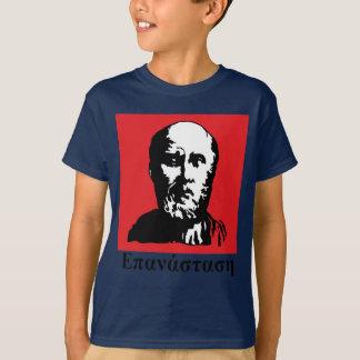 ヒポクラテス- Epanastasi Tシャツ