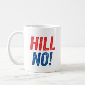 ヒラリーの反丘いいえ! コーヒーマグカップ