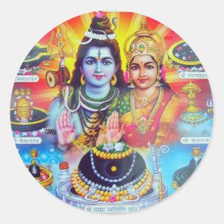 ヒンズー教の魔法の神 ラウンドシール