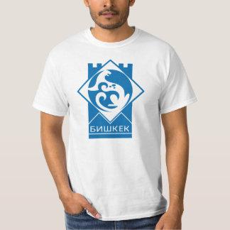 ビシュケク、キルギスタンの紋章付き外衣 Tシャツ