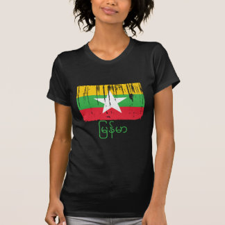 ビルマミャンマーの旗 Tシャツ