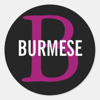 ビルマ猫の品種モノグラム ラウンドシール