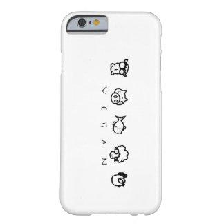 ビーガンの動物の電話iPhone 6の場合 iPhone 6 ベアリーゼアケース