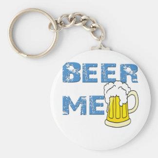 ビールおもしろいな私 キーホルダー