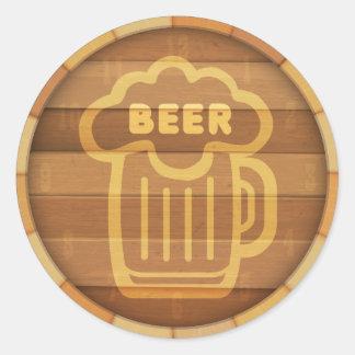 ビール樽 ラウンドシール