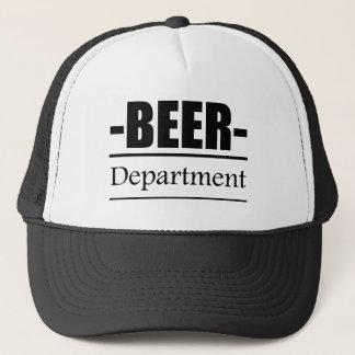 ビール部 キャップ