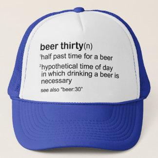 ビール30 キャップ