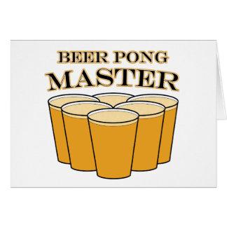 ビールPongのマスター カード