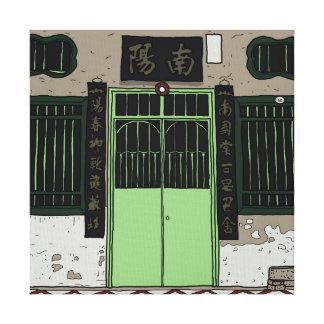 ピナンの古いドア#4 キャンバスプリント
