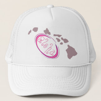 ピンクのアロハトラック運転手の帽子! キャップ