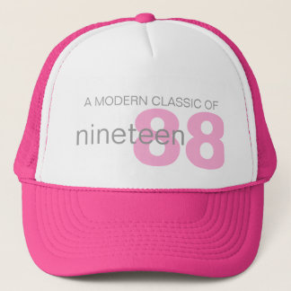 ピンクのモダンでクラシックな年齢/誕生年の女の子の帽子 キャップ