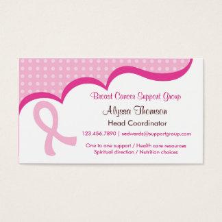 ピンクのリボンの乳癌の名刺 名刺
