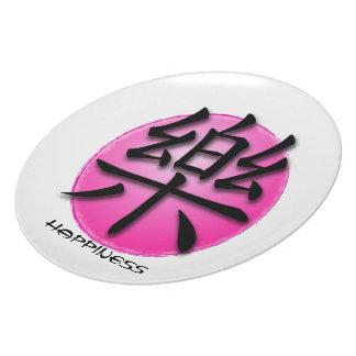 ピンクの中国のな幸福の記号を用いるプレート プレート