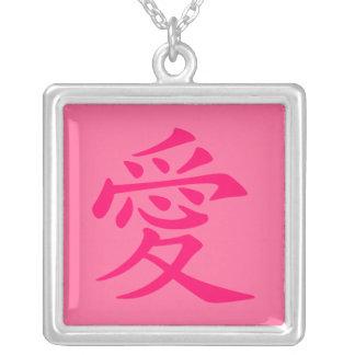 ピンクの中国のな愛記号 シルバープレートネックレス