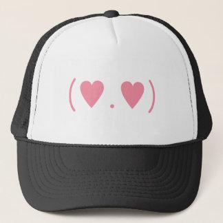 ピンクの愛 キャップ