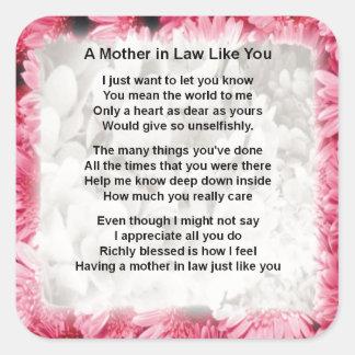 ピンクの花柄-義母の詩 スクエアシール
