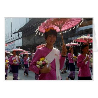 ピンクパラソル カード
