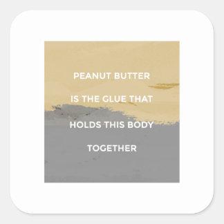 ピーナッツバターの規則 スクエアシール