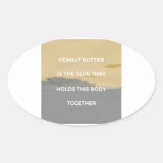 ピーナッツバターの規則 楕円形シール