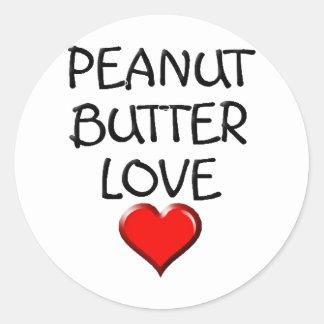ピーナッツバター愛 ラウンドシール