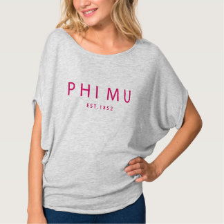 ファイMuのモダンのタイプ Tシャツ