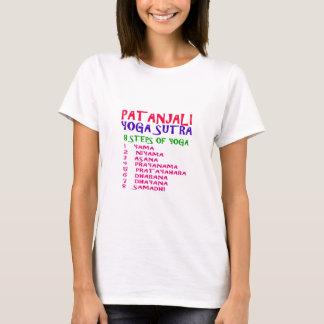 ファッションのTシャツPATANJALIのヨガのSutraの蓄積 Tシャツ