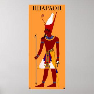ファラオ(数学およびギリシャの手紙) ポスター