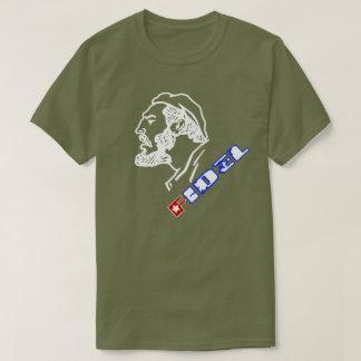 フィデル Tシャツ