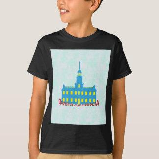 フィラデルヒィアのシリル Tシャツ