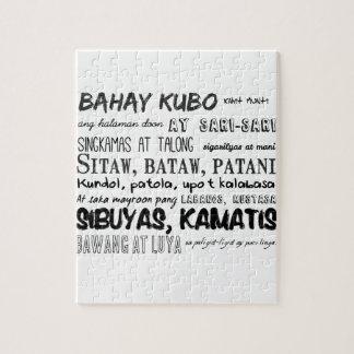 フィリピンの童謡シリーズ ジグソーパズル