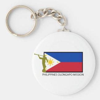 フィリピンOLONGAPOの代表団LDS CTR キーホルダー