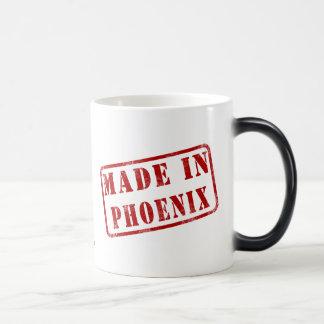 フェニックスで作られる モーフィングマグカップ