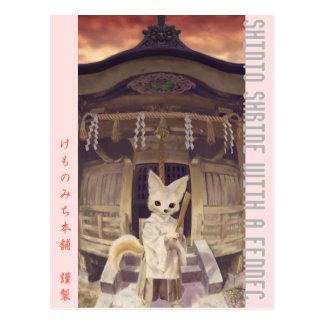 フェネック神社 ポストカード ポストカード