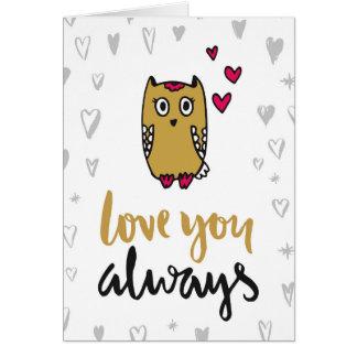 フクロウ常に愛して下さい カード