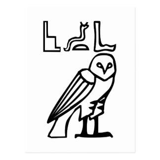 フクロウ、エジプトのヒエログリフ ポストカード