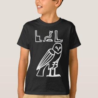 フクロウ、エジプトのヒエログリフ Tシャツ
