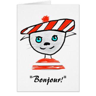 フランスのな猫のクリスマスカード カード