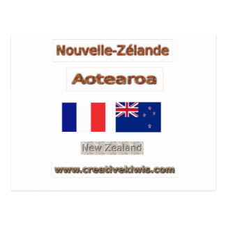 フランスのニュースZélande ポストカード