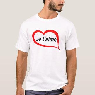 フランス人I愛 Tシャツ