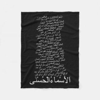 フリースブランケット: アラーのアラビア語の99の名前 フリースブランケット