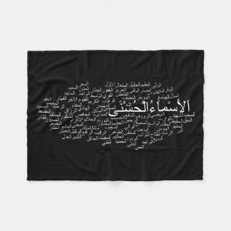 フリースブランケット: アラーの99の名前(アラビア) フリースブランケット