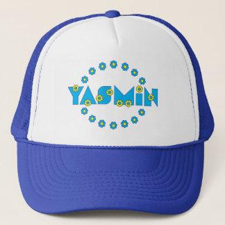 フローレス島の青のヤズミン キャップ