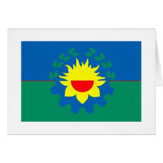 ブエノスアイレスの旗 カード