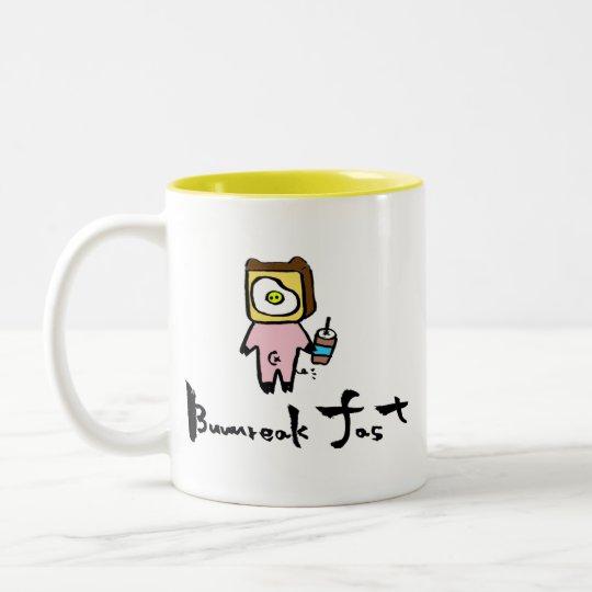 ブタくんのBuuureakfast🐷 ツートーンマグカップ