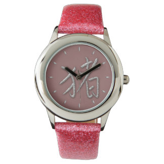 ブタの中国人の占星術 腕時計