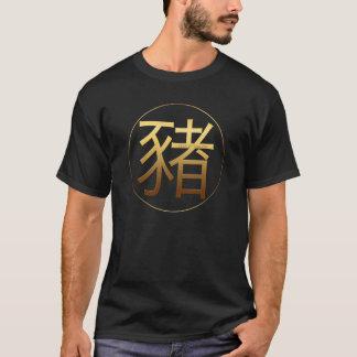 ブタ年の金ゴールドのエンボスの効果の記号のティー Tシャツ